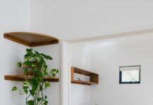 Jak wybrać optymalne łóżko do sypialni